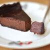 Tarte au chocolat mit Chili